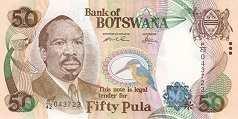 Ботсвана: 50 пул 2005 г.