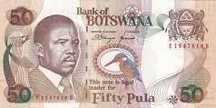 Ботсвана: 50 пул (1992-97 г.)