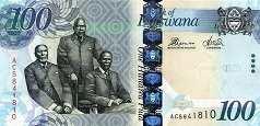 Ботсвана: 100 пул 2009-14 г.