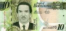 Ботсвана: 10 пул 2009-14 г.