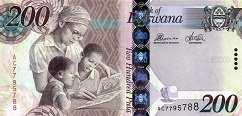 Ботсвана: 200 пул 2009-14 г.