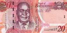 Ботсвана: 20 пул 2009-14 г.