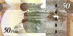 Ботсвана: 50 пул 2009-14 г.