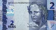 Бразилия: 2 реала 2010 г.