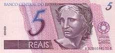 Бразилия: 5 реалов (1994 г.)