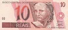Бразилия: 10 реалов (1994 г.)