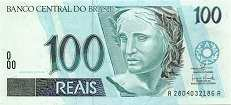 Бразилия: 100 реалов (1997 г.)