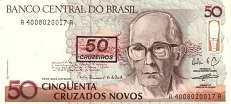 Бразилия: 50 крузадо ново (1989 г.) / 50 крузейро (1990 г.)