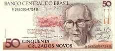 Бразилия: 50 крузадо ново (1989 г.)