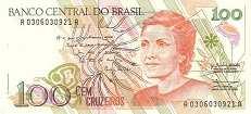 Бразилия: 100 крузейро (1990 г.)