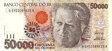 Бразилия: 50000 крузейро (1990 г.) / 50 крузейро рейс (1993 г.)