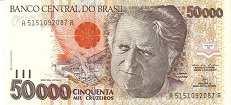 Бразилия: 50000 крузейро (1990 г.)