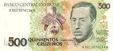 Бразилия: 500 крузейро (1990 г.)