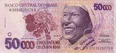 Бразилия: 50000 крузейро рейс (1993 г.)
