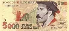 Бразилия: 5000 крузейро рейс (1993 г.)