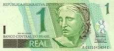 Бразилия: 1 реал (2003 г.)