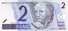Бразилия: 2 реала (2001 г.)
