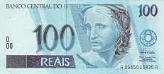 Бразилия: 100 реалов (1994 г.)