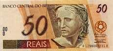 Бразилия: 50 реалов (1994 г.)