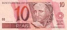 Бразилия: 10 реалов (1997 г.)