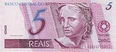 Бразилия: 5 реалов (1997 г.)