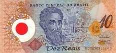 Бразилия: 10 реалов (юбилейная) (2000 г.)