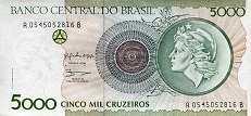Бразилия: 5000 крузейро (юбилейная) (1992 г.)