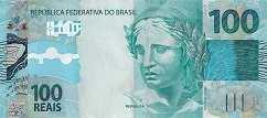 Бразилия: 100 реалов 2010 г.