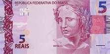 Бразилия: 5 реалов 2010 г.