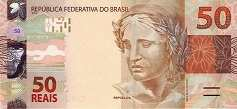 Бразилия: 50 реалов 2010 г.