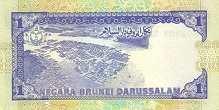 Бруней: 1 доллар 1989-95 г.