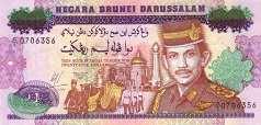 Бруней: 25 долларов 1992 г. (юбилейная)