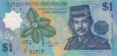 Бруней: 1 доллар 1996-2008 г.