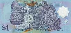 Бруней: 1 доллар 2007 г.