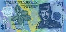 Бруней: 1 доллар 2008 г.