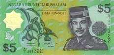 Бруней: 5 долларов 1996 г.