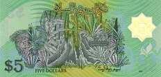 Бруней: 5 долларов 1996-2002 г.