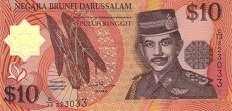 Бруней: 10 долларов 1996-2008 г.
