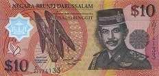 Бруней: 10 долларов 2008 г.