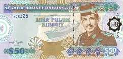 Бруней: 50 долларов 1996 г.