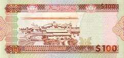 Бруней: 100 долларов 1996 г.