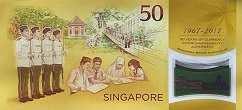 Сингапур: 50 долларов (юбилейная) 2017 г.
