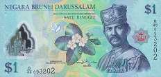 Бруней: 1 доллар 2016 г.