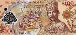 Бруней: 100 долларов 2013 г.