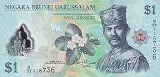 Бруней: 1 доллар 2011-16 г.