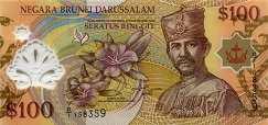 Бруней: 100 долларов 2004 г.