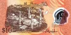 Бруней: 10 долларов 2011 г.