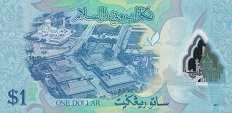 Бруней: 1 доллар 2011 г.