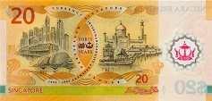 Бруней: 20 долларов 2007 г. (юбилейная)