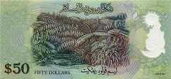 Бруней: 50 долларов 2004 г.